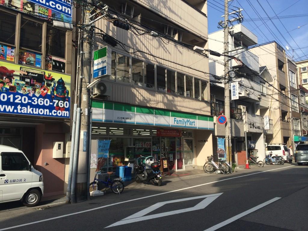 ファミリーマート といち東川崎町店