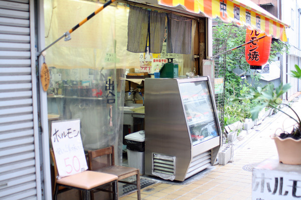 ホルモン中畑商店